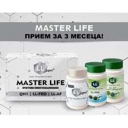 MASTER LIFE BOX QH1 + LL-PRO + LL-AF-01 капсули 3x30бр.