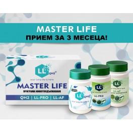 MASTER LIFE BOX QH2 + LL-PRO + LL-AF-01 капсули 3x30бр.
