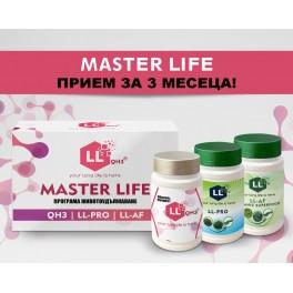 MASTER LIFE BOX QH3 + LL-PRO + LL-AF-01 капсули 3x30бр.